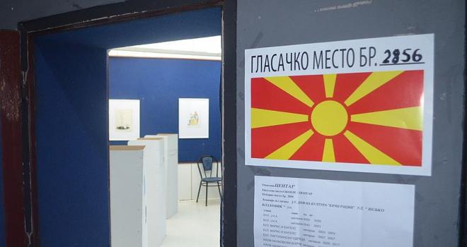 Makedonyadaki referandumda oy verme işlemi tamamlandı