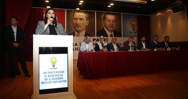 AK Parti Genel Başkan Yardımcısı Sarıeroğlu: IMFnin defterini dürüp kapatan AK Partidir