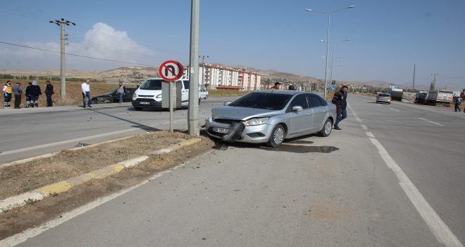 Gemerekte trafik kazası: 4 yaralı