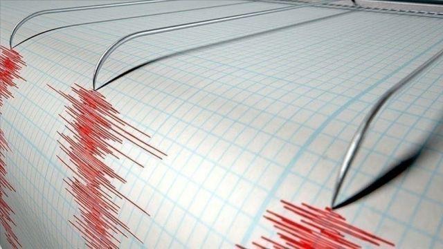 Elazığ'da 4,3 büyüklüğünde deprem
