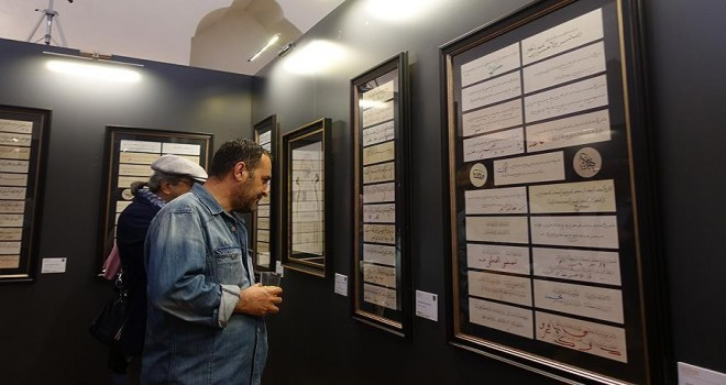'Aşk, Meşk, İcazet' sergisi ziyarete açıldı