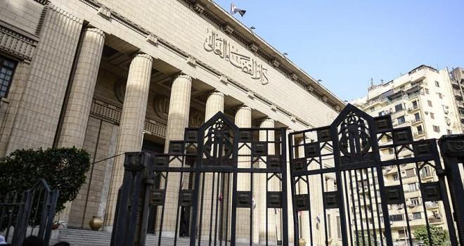 Mısır'da eski futbolcu ve bin 528 kişi 'terör listesinde'