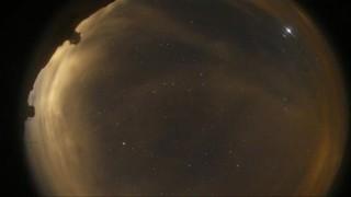 Varank, gökyüzündeki parlamanın Starlink Leo Uyduları'nın geçişinden kaynaklandığını bildirdi